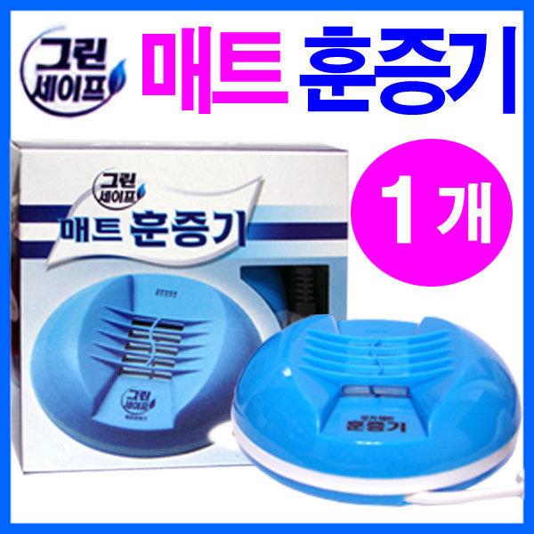 매트훈증기- 1개/전자모기향/전자훈증기/모기매트