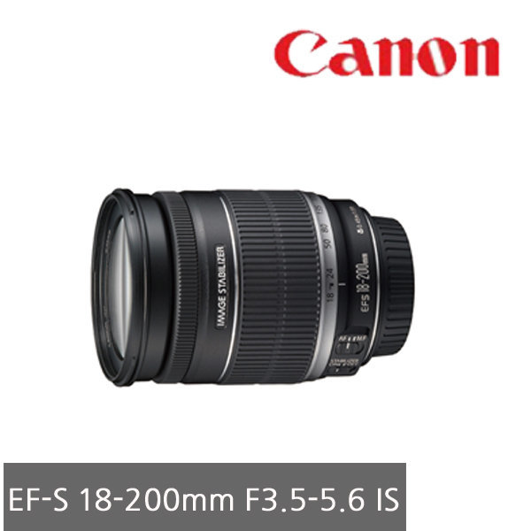 BS EF-S 18-200mm F3.5-5.6 IS 정품