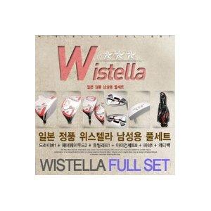 일본 Wistella 위스텔라 남성용 골프채풀세트