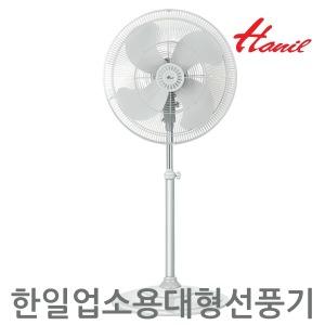 EF-2416S  한일 업소산업용 60cm/24인치형