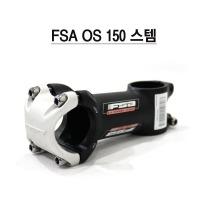 완차분리- FSA OS-150 100mm 스템-상태좋음