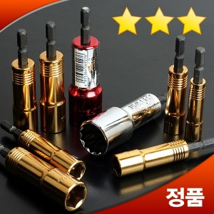 타지마 비트소켓 8mm~21mm 소켓아답터 임팩소켓 복스