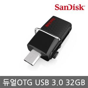 ENL 정품 듀얼드라이브 OTG 3.0/32GB/스마트폰연결