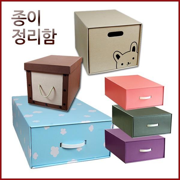 종이서랍장/종이박스/종이수납함/박스정리함/리빙박스
