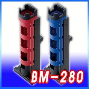 자바낚시 메이호 BM-280 로드스탠드 거치대 태클박스