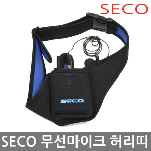 SECO 무선 벨트팩 허리띠 에어로빅 허리밴드 WB-10