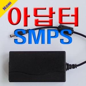 SMPS ����� �ƴ��� ���ڱ�� ��� 5V 6V 9V 12V