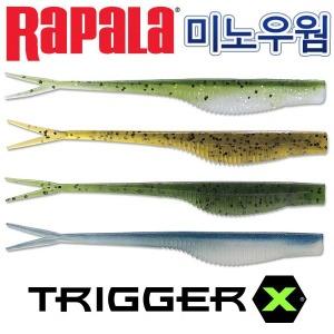 라팔라 트리거 엑스 TRIGGER X 미노우 웜 루어웜 광어