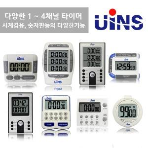 UINS-2530/2520/UINS-2830/3채널/4채널/디지털 타이머