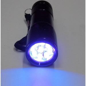 블랙라이트/고출력자외선/UV라이트형광물질감별경화제