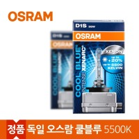 ��ǰ ���� ������ ���� HID 6000K D1S/D2R/D2S/D3S