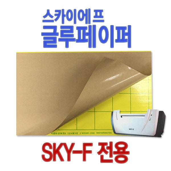 스카이에프 끈끈이1장 sky-f 파리모기퇴치기 스카이원
