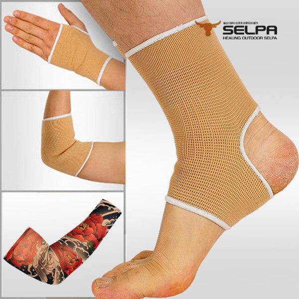 [셀파] 보호대 손목보호대 무릎보호대 발목보호대 아대