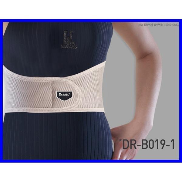 늑골보호대 DR-B019-1/흉부보호대/여성용