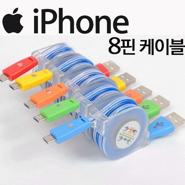 스마트폰 마이크로5핀 충전케이블/USB/휴대폰/note8