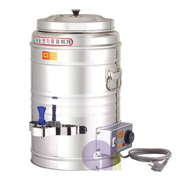 전기물통40호/전기물끓이기/전기포트/전기보온물통