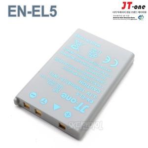 니콘 EN-EL5 호환배터리 Coolpix P6000 P5100 P5000