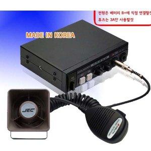 음성자동반복기+혼스피커세트/영업용 차량장사용
