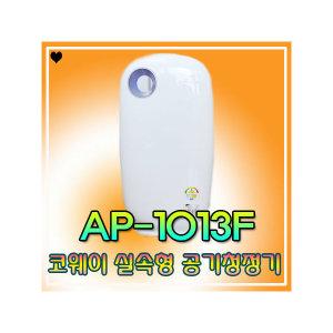 AP-1013F/�Ǹ�/�ڿ���/���û����/�Ǽ�����û����