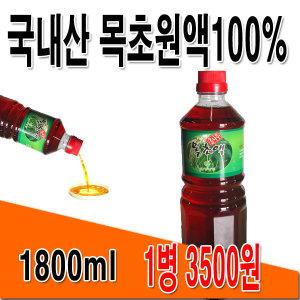 100프로 원액 정제목초액 1800ml 1병 참나무 목초액