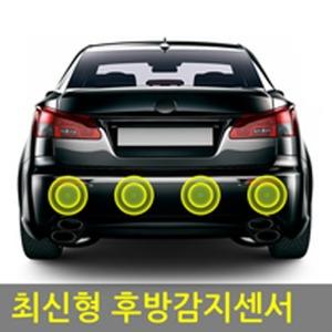 온라인최저가/4채널후방감지기/주차/후방