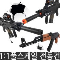 MP5 AK47 M83 M85 ��� bbź ���ź �峭����
