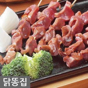 국내산 닭근위(닭똥집)1kg 무뼈 닭발 염통꼬치 닭꼬치