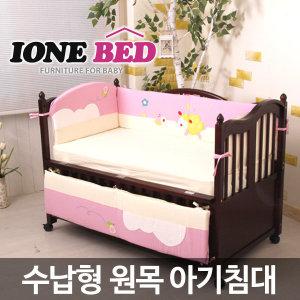 특가 아이원 원목 아기침대(선택)유아침대 안전검사필