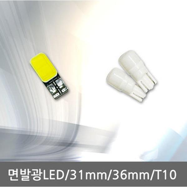 T10/T6.5/미등/번호판등/실내등/SMD/3528/5050
