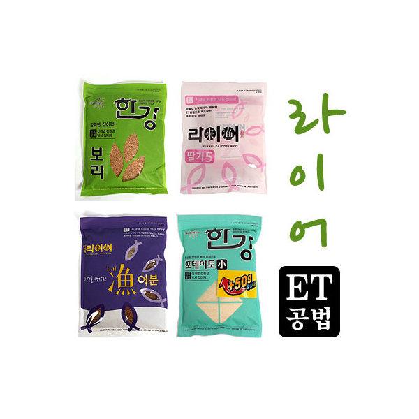 라이어(漁) 떡밥/6종류/딸기/바닐라/글루텐/보리/어분