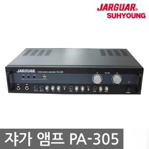 금영몰 쟈가 2채널 앰프 USB MP3 노래방앰프 PA-305