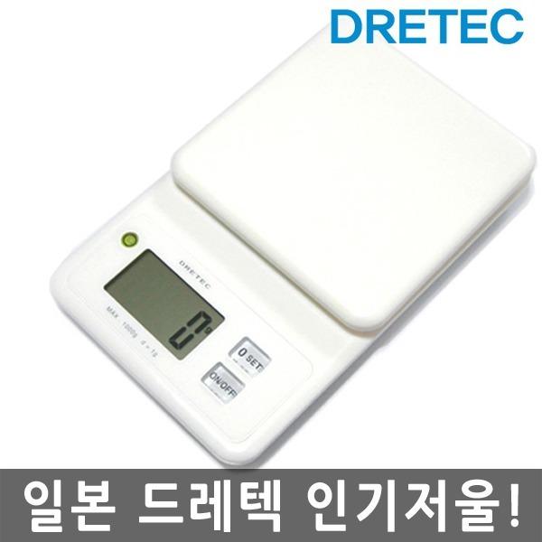 드레텍 디지털 주방저울/전자저울/저울 모음