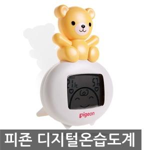 (수량한정특가) 곰돌이 디지털 온습도계/추가금no