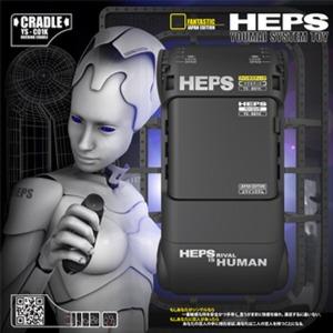 킨제이 햅스 2 환타스틱 HEPS 인기상품 블랙