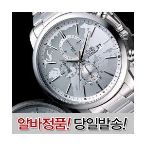 타임넷 정품 보증서 박스  ALBA 알바 정품 손목시계