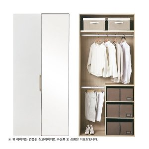 바이엘 거울옷장 100cm(높이216cm) 화이트 수납형