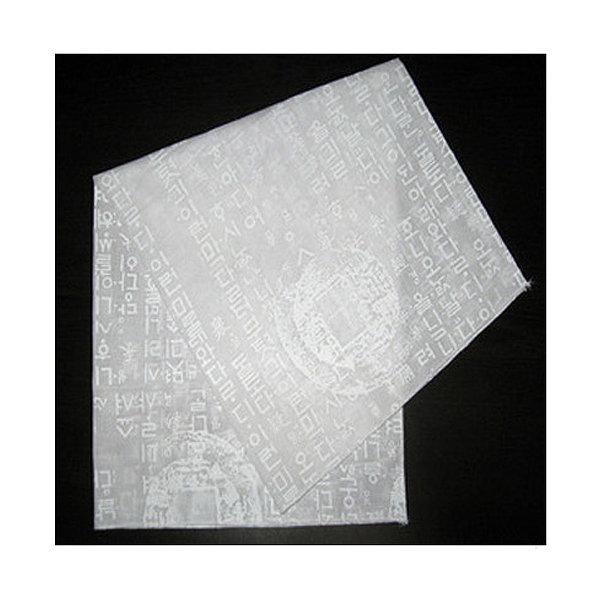 한글 염색용 손수건(50x50cm)/10장세트/60수