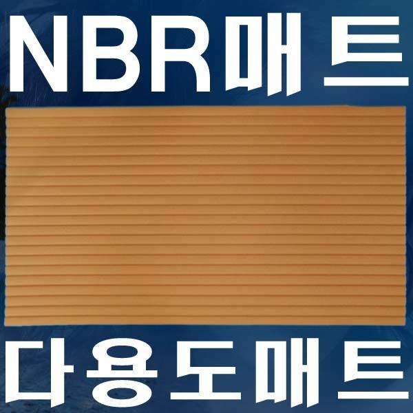 B762/씽크매트/현관매트/싱크매트/욕실매트