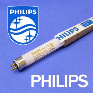필립스 T5 형광 램프 간접조명/장식장등/14W/21W/28W