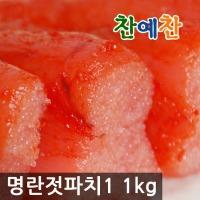 �䵵�� ����� 1kg ���� ����