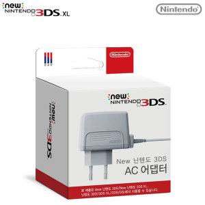 NEW 2DS XL 닌텐도 정품충전기 (3DS XL 겸용 어댑터)