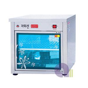 자외선살균기/DS-701/자외선컵살균기/자외선소독기