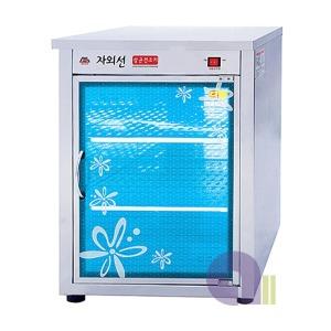 자외선살균기/DS-702/자외선컵살균기/자외선소독기