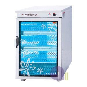 자외선살균기/DS-703/살균기능만/자외선컵살균기