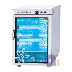 자외선살균기/DS-703/살균+열건조/자외선컵살균기