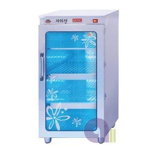 자외선살균기/DS-704 /살균기능만/자외선컵살균기