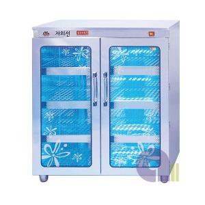 자외선살균기/DS-706 /살균기능만/자외선컵살균기