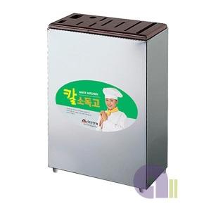 자외선칼살균기/DS-01/살균기능/자외선칼소독기