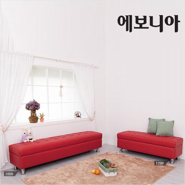 레오 벤치소파/미용실/병원/대기실/업소용/쇼파
