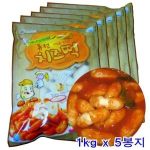 떡안애 퓨전치즈떡 1kg x5봉지/치즈떡볶이떡 고구마떡